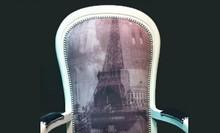 Exemple d'une création : Un fauteil avec comme dossier la tour Eiffel